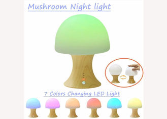 China Mushroom Soft Silicone LED Night Light For Children / 7 Colors Changing Table Lamp supplier